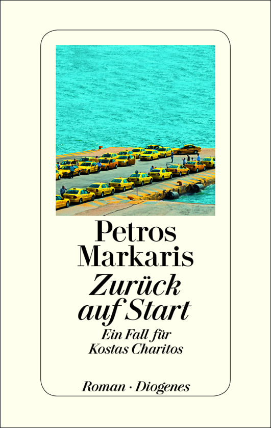 Markaris, Petros – Zurück auf Start